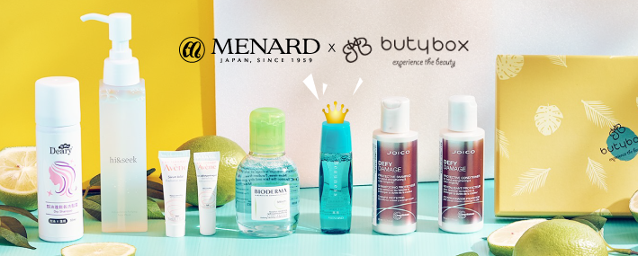 MENARD x Butybox 美粧體驗盒